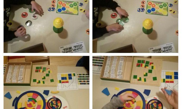 Frfići mozgalići - igra Zum, zum - spretnost i pravovremeno reagiranje, Goki, Mozaiko - razumijevanje prostornih odnosa